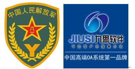 中国人民解放军军服的标志