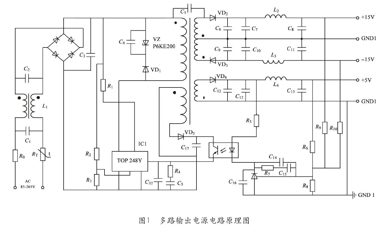 高频(ccm模式)反激变压器设计