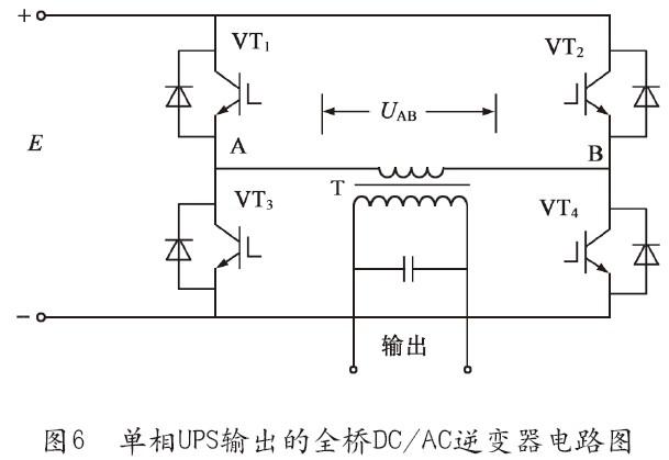 器主电路图,它是一个全桥逆变电路,每个桥臂有两个串联的igbt(vt1~vt
