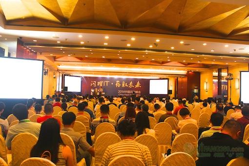 闪耀IT 存取未来——2014中国闪存峰会