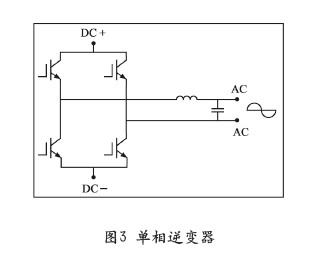 双机冗余ups系统在600mw火力发电厂中的应用