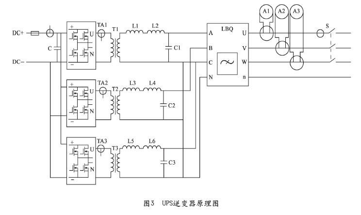 单变自激低频逆变电路图片