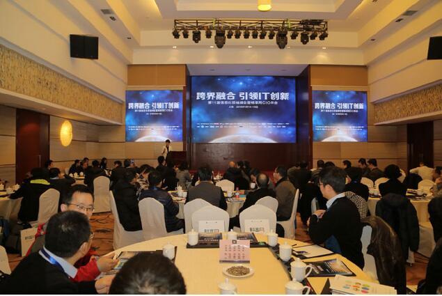 信息总监徐新、联合汽车电子有限公司CIO赵超、东航信息部副总经理