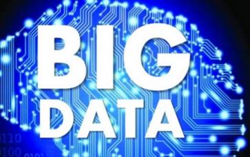 如何选择大数据培训机构