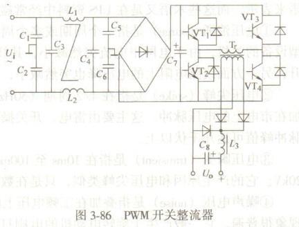 "UPS的电路结构      静止变换式U因主要由整流充电器、交流稳压器、蓄电池、逆变器及静态开关等构成。   整流充电器      在一般小功率整流器中大都采用桥式整流,为了配合逆变器的直流工作电压,一般在整流器前面采用降压变压器。      另一种小型四S的降压措施不是采用50Hz的电源变压器,而是用PWM的方法:先将输入的交流电经过抗干扰滤波后,直接整流成高压,经逆变器变换后再由高频变压器降压,而后再整流成UPS逆变器所用的直流电压。从整个过程来看类似整流转换,因而一般称为""开关整流器&"