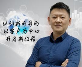 昌遂科技:2017数据中心新展望,开放