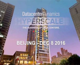 DCD Hyperscale China今日开幕,将加