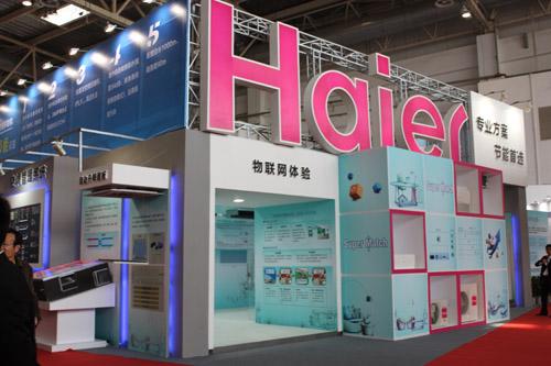 海尔空调展台效果图图片下载分享; 中国制冷展览会-机房360;
